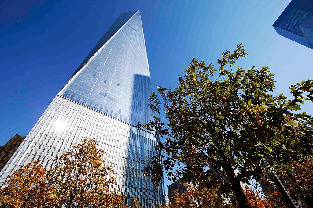 برج مرکز تجارت جهانی یک