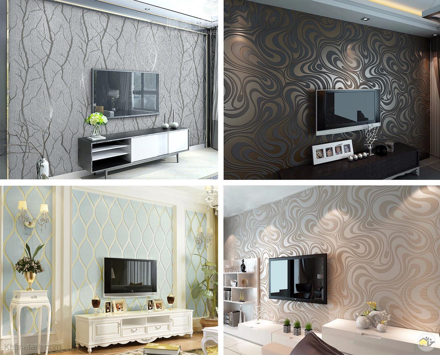 کاغذ دیواری تلویزیون