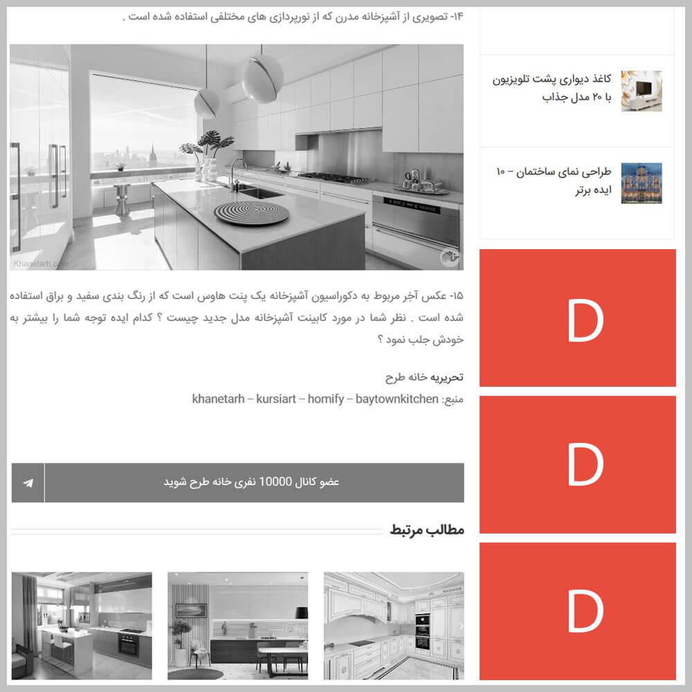 تبلیغات معماری