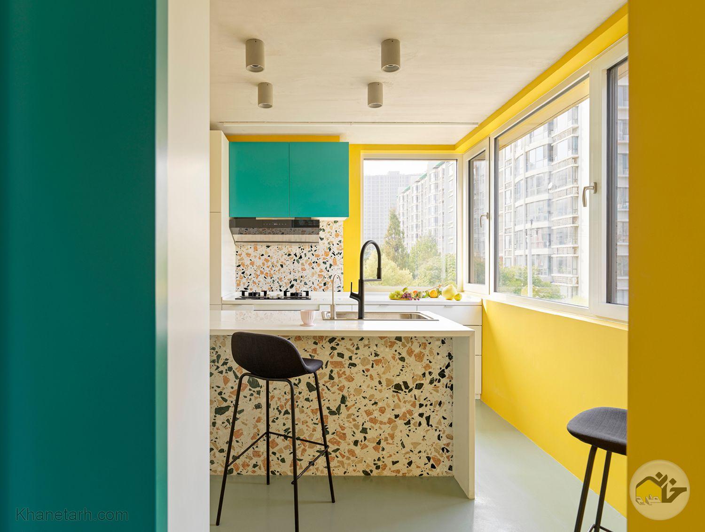 آشپزخانه زرد
