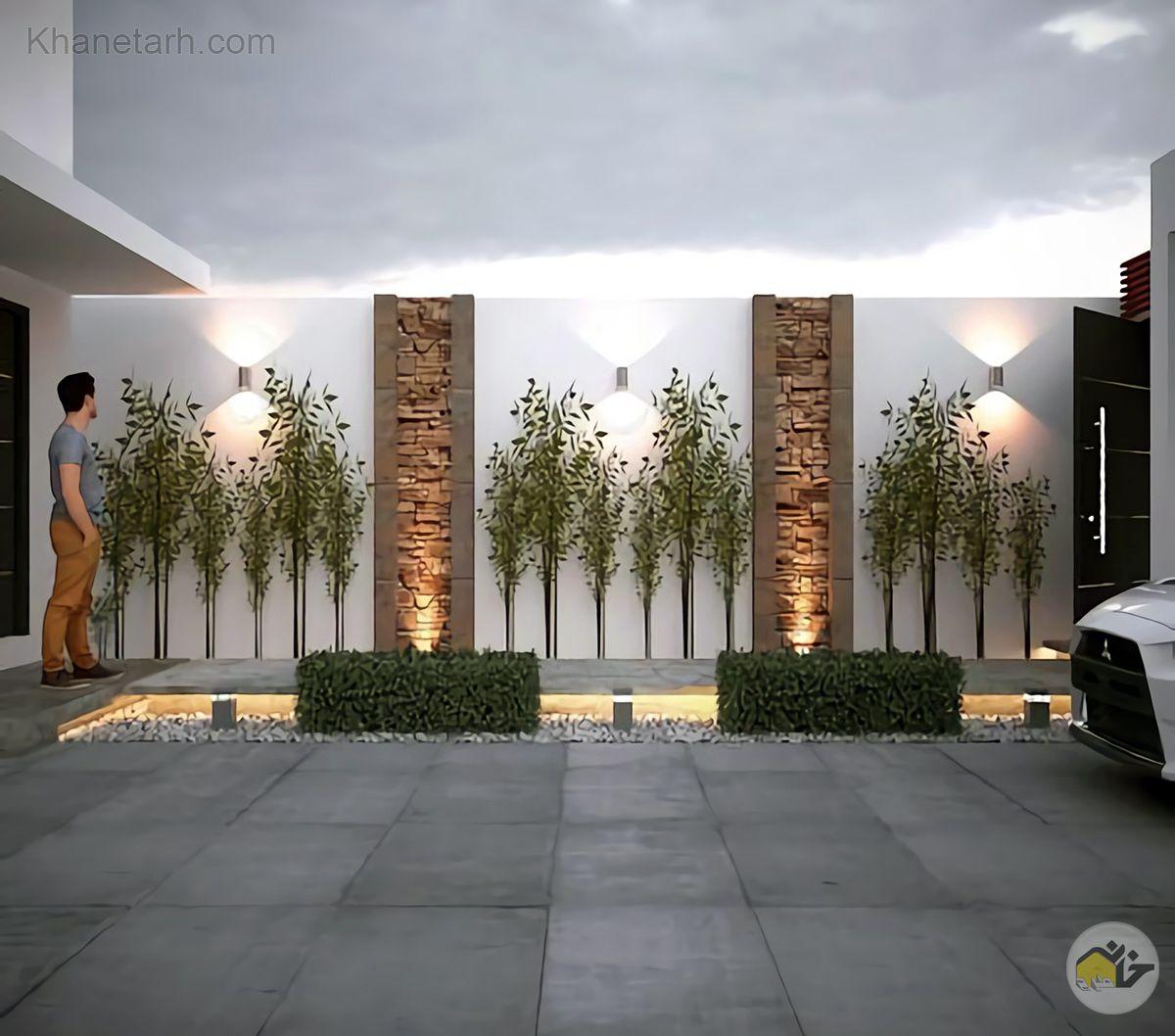 دیوار حیاط مدرن