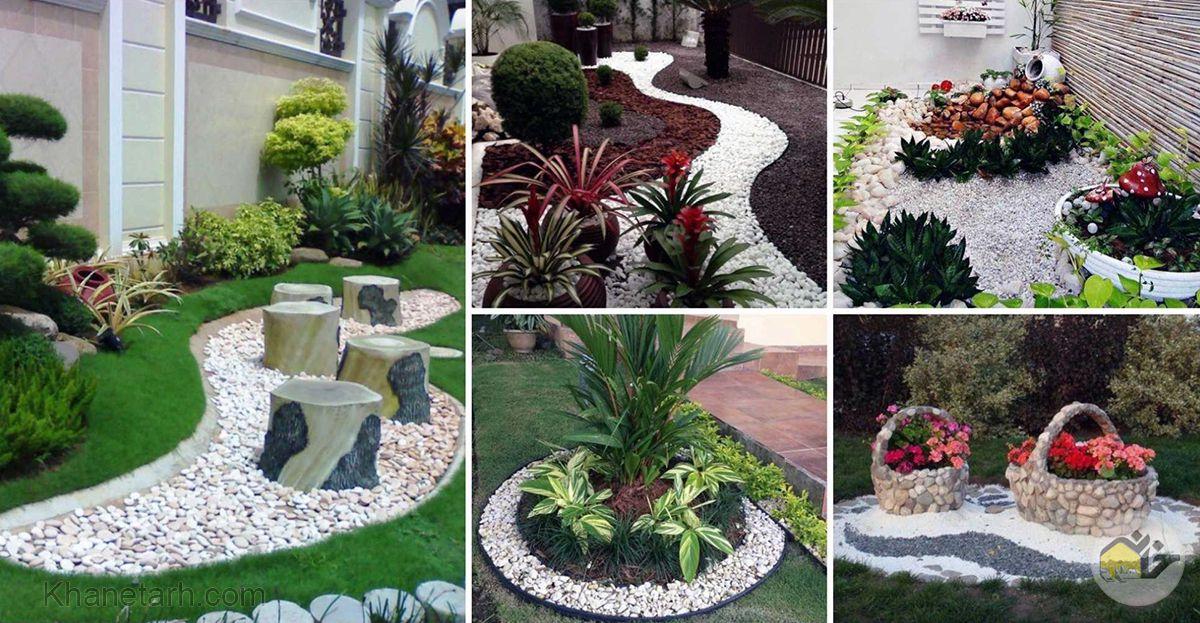 طراحی کف حیاط ویلا
